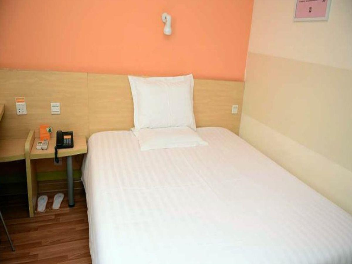 7 days inn harbin tongda street, harbin **